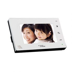 Monitor adicional color blanco manos libres con pantalla LCD a color de 7